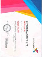 sertif4