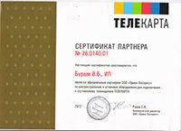 sertif6
